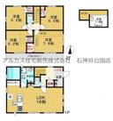 練馬区南大泉2丁目 新築一戸建 西武新宿線 東伏見の画像