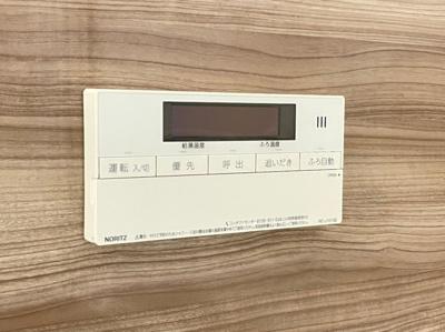 【浴室】八尾市中田5丁目 新築戸建