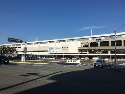 新山口駅まで3600m