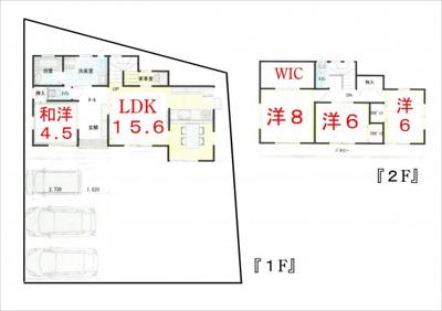 高知県高知市朝倉丙(北棟)新築住宅
