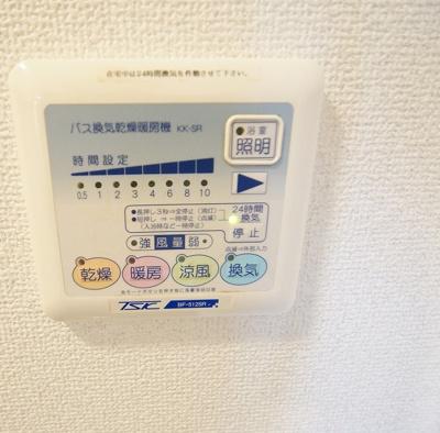 浴室換気乾燥機能付