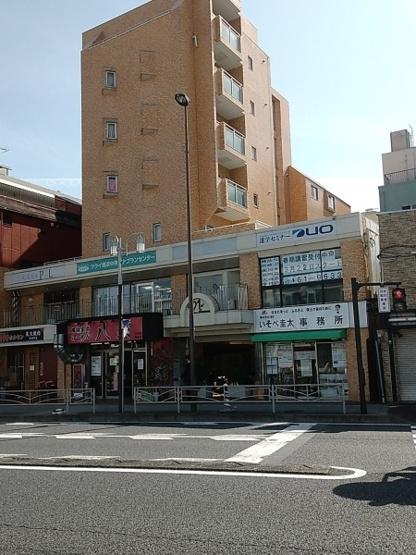 【外観】ホーユウパレス和田町