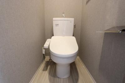 【トイレ】メイクス城西RESIDENCE