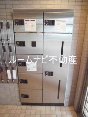 【その他】ロイヤルアメニティー巣鴨