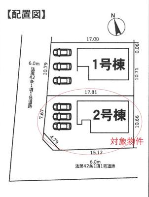 【区画図】リナージュ龍ヶ崎市城ノ内20ー2期(全2棟) 2号棟
