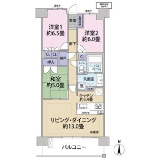 専有面積:75.21㎡ 3LDK+N(納戸)