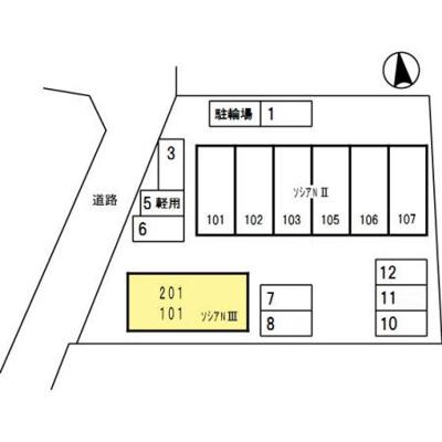 【区画図】ソシアN II