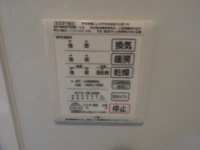 【設備】セジュール武蔵新城