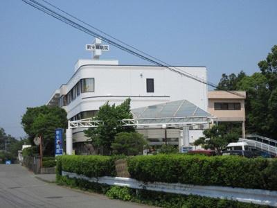 新生翠病院まで450m