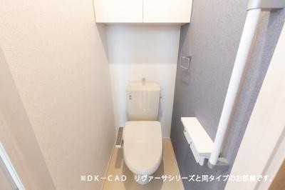 【トイレ】HIRO Ⅶ