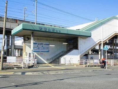 東福山駅まで2400m