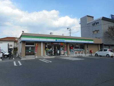 ファミリーマート府中中須店まで1200m