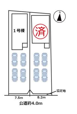 【区画図】あま市中萱津2期