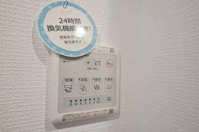 うれしい浴室乾燥、24時間換気機能付き