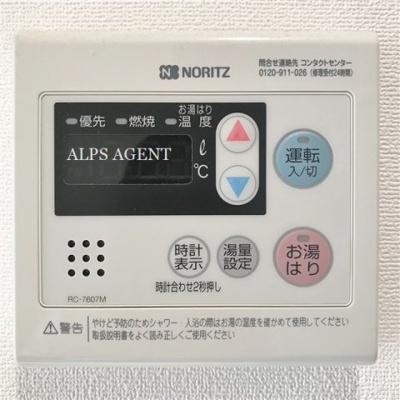 ボタン一つで温度調整できます。同一仕様。