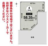 高槻市天川新町 4号地の画像