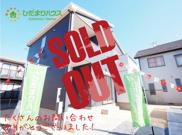 笠間市平町5期 新築戸建の画像