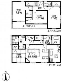 【間取り】平塚市南原21-1期 新築戸建 全8棟5号棟