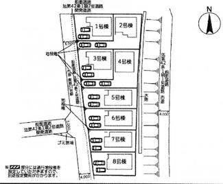 【区画図】平塚市南原21-1期 新築戸建 全8棟6号棟