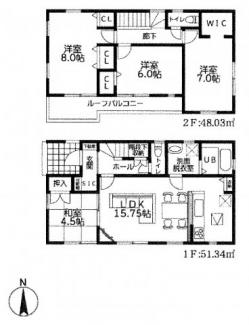 【間取り】平塚市南原21-1期 新築戸建 全8棟7号棟