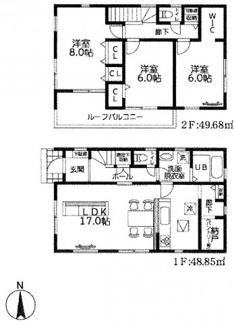 【間取り】平塚市南原21-1期 新築戸建 全8棟8号棟