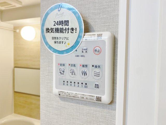 雨の季節にも便利な浴室換気乾燥機付