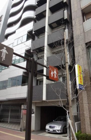 【その他】ラグジュアリーアパートメント東中野Ⅱ