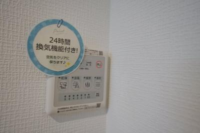 雨の季節にもうれしい浴室換気乾燥機もございます