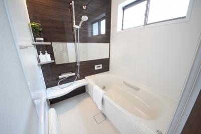 【浴室】東区戸坂山根3丁目