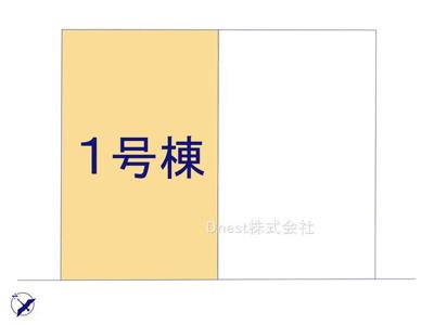 【区画図】野田市五木新町2期 新築戸建
