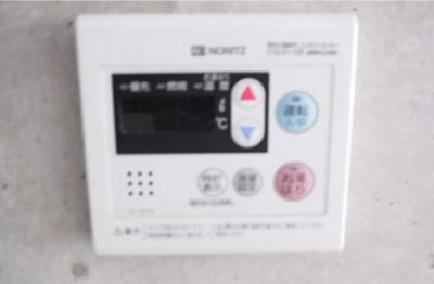【設備】シェマリー茗荷谷