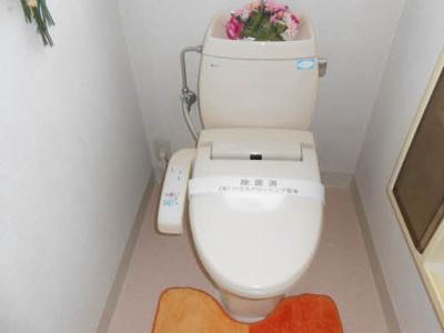 【トイレ】グリーンハイム A棟・