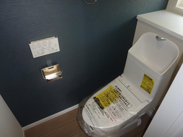 【トイレ】早良区飯倉2丁目新築