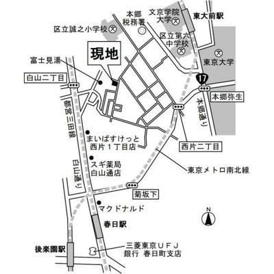 【周辺】ラシーネ西片