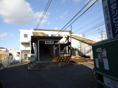 浅香山駅(南海 高野線)まで475m