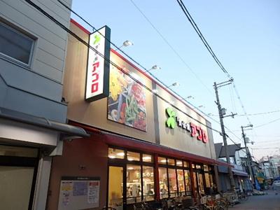 食品館アプロ堺香ヶ丘店まで302m