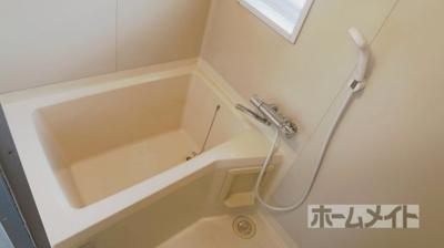 【浴室】グリーンヒルⅠ