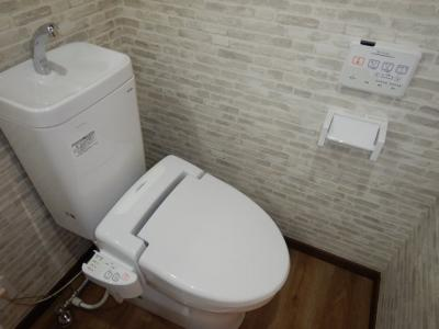【トイレ】サニーサイド古淵