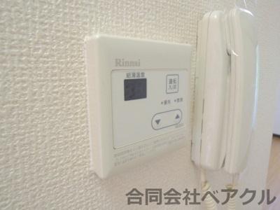 【セキュリティ】メゾンドール21