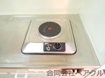 【キッチン】メゾンドール21