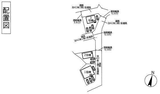 ■3号棟:土地面積216.99㎡、建物面積96.78㎡