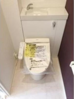 【トイレ】コートボナール・アライ