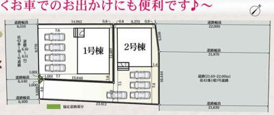 【区画図】榛原郡吉田町神戸 2期 新築一戸建て 2号棟 AN