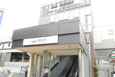 武蔵野台駅まで1220m