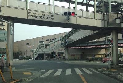 中河原駅まで1200m