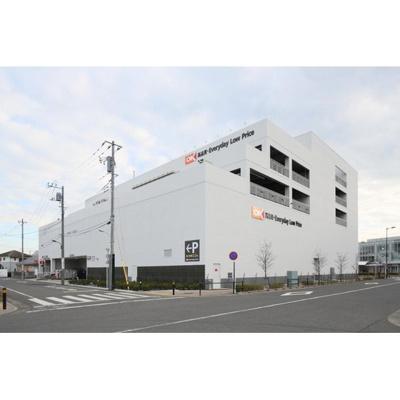 スーパー「オーケー西府店まで680m」