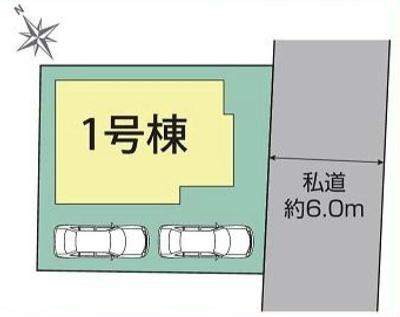 【区画図】新築戸建て 川口市神戸