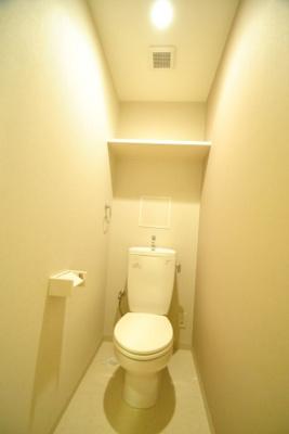 【トイレ】アドラシオン