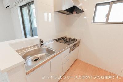 【キッチン】MFグレイス