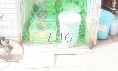 敷地内ゴミ捨て場です。